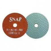 Комплект алмазных дисков для полировки бетонных полов (10 шт.) 1500GRIT