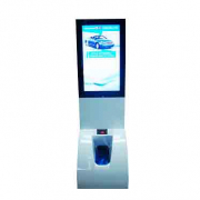 Аппарат для надевания бахил с LCD-дисплеем