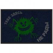 Входные грязезащитные коврики с логотипом